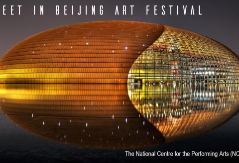 Beijing header