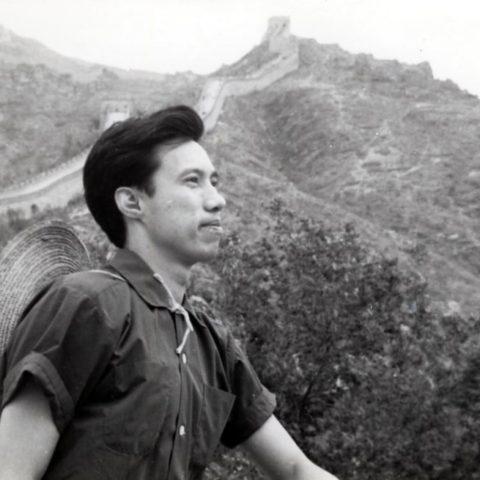 choo-chiat-goh-1975